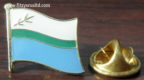 Labrador Country Flag Lapel Hat Cap Tie Pin Badge Canada Canadian Gift Souvenir